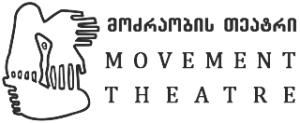 movement theatre